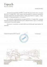 Otziv-5