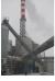 Обследование и расчет трубы ООО ИКЕА Индастри Новгород