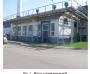 Заключение экспертизы на здание котельной «Балтийское молоко»