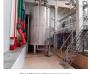 Заключение экспертизы «Площадка хранения и использования концентрированных растворов щелочи и кислоты моечных станций»  «Балтийское молоко»